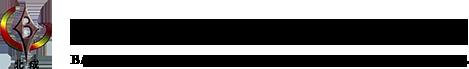 包头市蒙鹿电力设备有限公司_包头电杆_包头水泥电杆_内蒙古水泥电杆